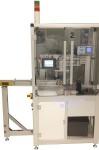 Equipo de Control Automatico de Hermeticidad para Tapas | eCAH