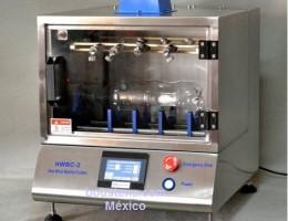 Cortador de Botellas de Plastico Automatico | HWBC 2
