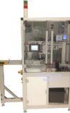 Equipo de Control Automatico de Hermeticidad para Tapas   eCAH